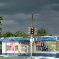 Погода, Ртищево