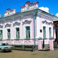 Наратбанк в р.п.Самойловке, Самойловка