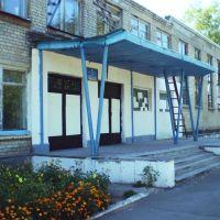 Школа № 1 2008 г. / School № 1, Самойловка
