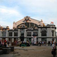 Main market, Саратов