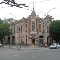 Building on Gorkovs st., Саратов