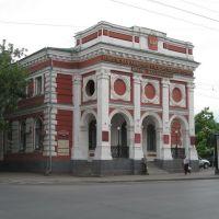 Academy, Саратов