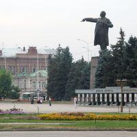 Театральная площадь, Саратов
