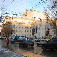 Saratov, Саратов