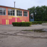 """Стадион """"Нефтяник"""" в Степном, Степное"""