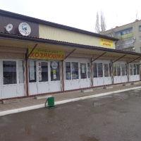 Торговый центр, Степное