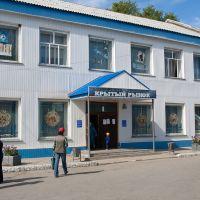 Хвалынск, Хвалынск