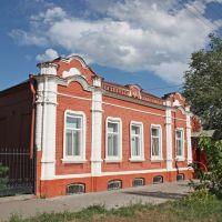 Хвалынск-художественная галерея им.Петрова-Водкина, Хвалынск