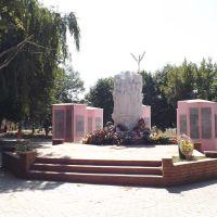 Хвалынск, Памятник погибшим в ВОВ, Хвалынск