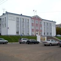Administration, Алдан