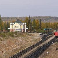 Станция Алдан, Алдан