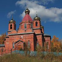 Церковь, Алдан