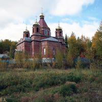 Алдан. Церковь., Алдан