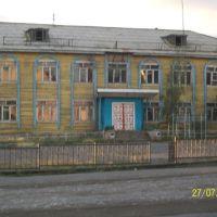 Music school, Батагай