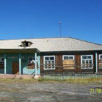 Old school, Батагай