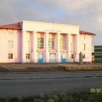 Recreation centre, Батагай