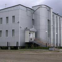 Россельхозбанк, Верхневилюйск