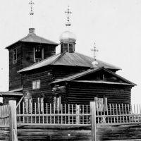 Церковь в Верхнеколымске, 30-е годы, Верхнеколымск