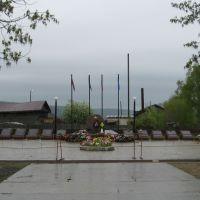 Мемориал в Витиме, Витим