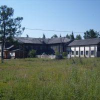 Витимская средняя школа, Витим