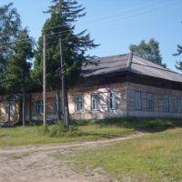 Начальная школа, Витим