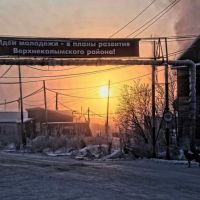 Улица Победы, Зырянка