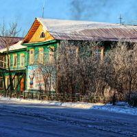 Здание районной администрации, Зырянка