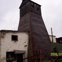 Копер шахты № 5 бис, Канкунский