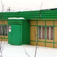 Uyut cafe, Мирный