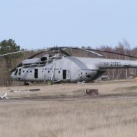 Mi-6, Нюрба