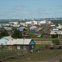 Kerdem, Покровск