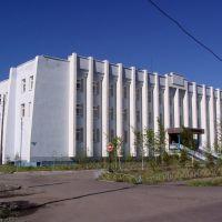 Поликлиника, Хандыга