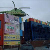 ТК Вертолет, Новый Уренгой