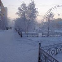 Короткий зимний день, Новый Уренгой