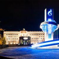 Газпром, Новый Уренгой