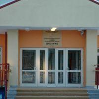 Школа №2, Муравленко
