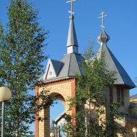 Старая церковь, Губкинский