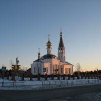 Церковь, Губкинский