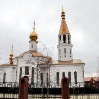 Церковь в г. Губкинском., Губкинский