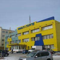 Торговый центр «Ямал-Пурпе», Губкинский
