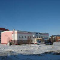 Спортивный комплекс «Ямал», Губкинский