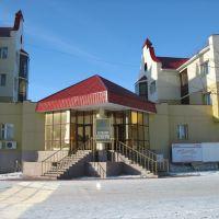 Музей освоения Севера, Губкинский