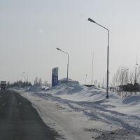 Пуровск март, Пуровск