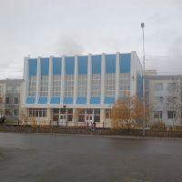 Школа №1, Надым