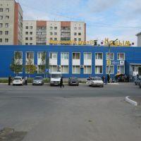 Торговый центр Надым, Надым
