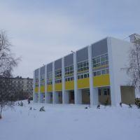Школа № 4, Надым
