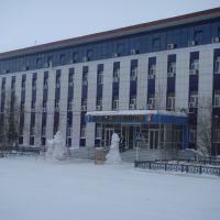 Надымгазпром, ноябрь 2007, Надым