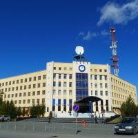 Gazpromneft-Noybrskneftegaz former Sibneft NNG, Ноябрьск