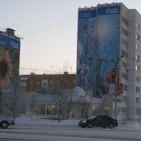 ► Магазин ГРАНД ул.Ленина-52а.   *, Ноябрьск