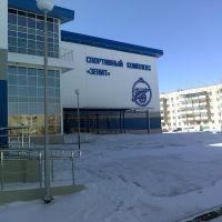"""Спорткомплекс """"Зенит"""", Ноябрьск"""